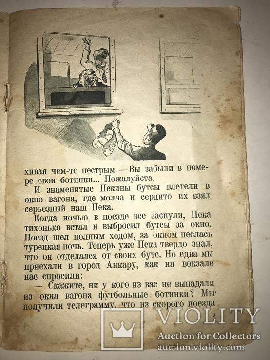 1936 Футбол Бутсы Детская Книга, фото №6