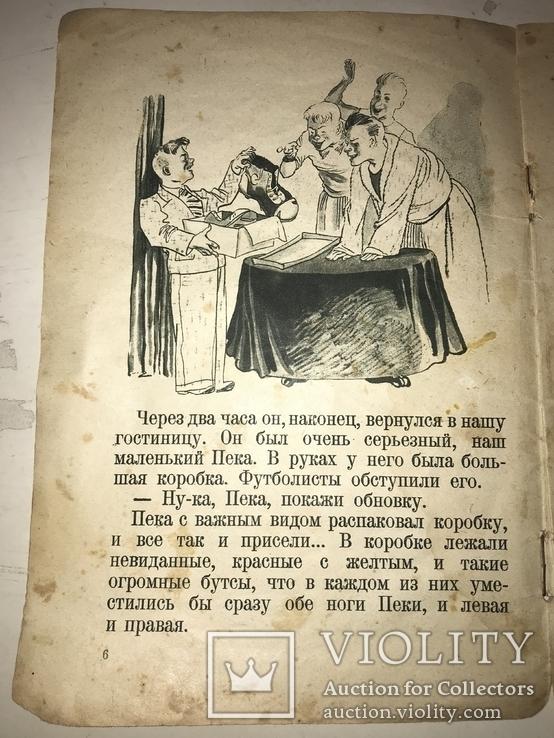 1936 Футбол Бутсы Детская Книга, фото №7