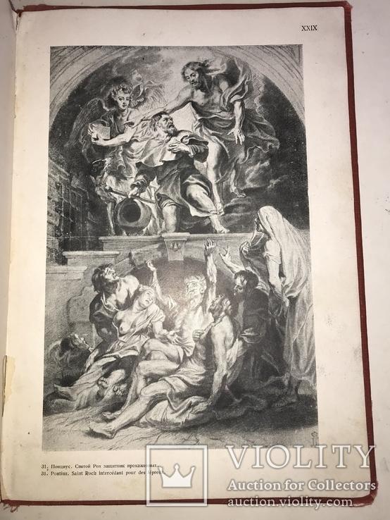 1940 Каталоги Собраний Эрмитажа, фото №2