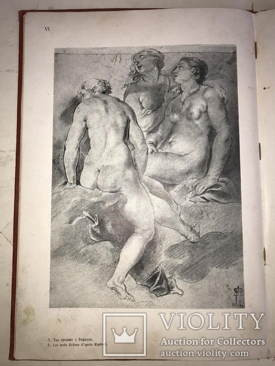 1940 Каталоги Собраний Эрмитажа, фото №7