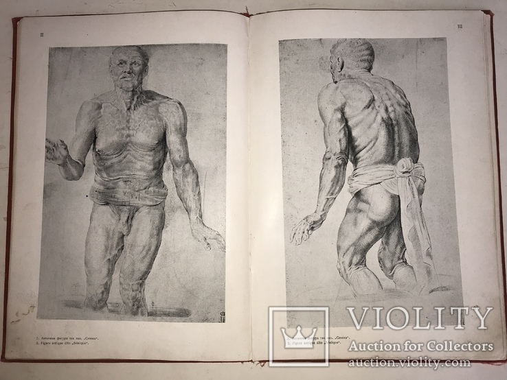 1940 Каталоги Собраний Эрмитажа, фото №9