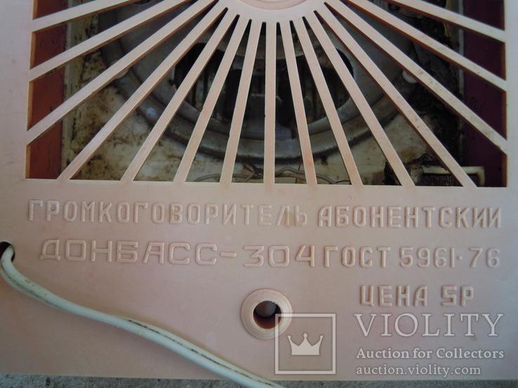 Гучновець Донбас-304, фото №10