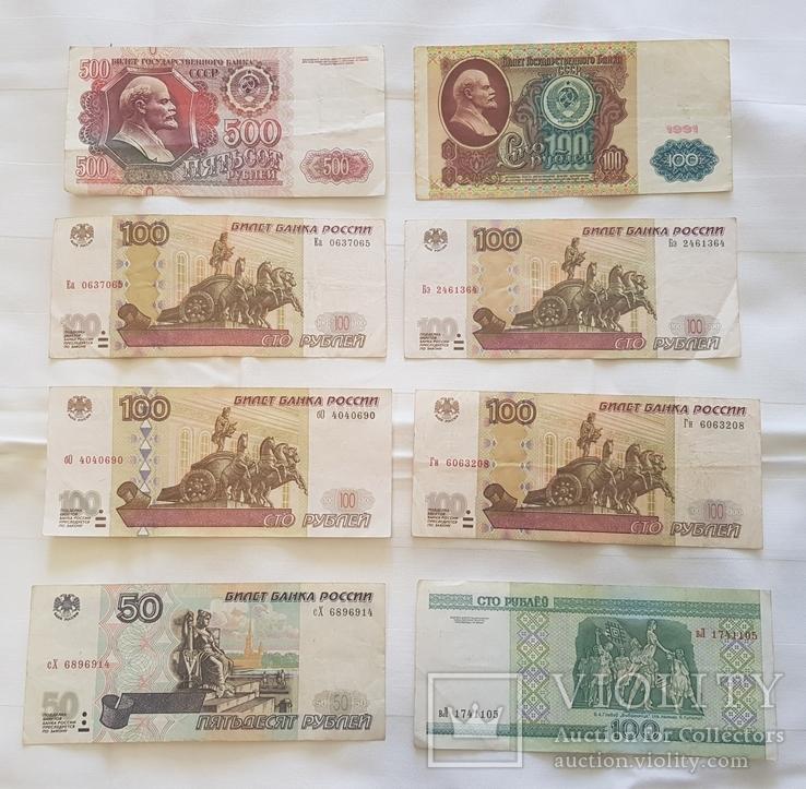 100, 50, 500,1000,25, рублей, фото №3