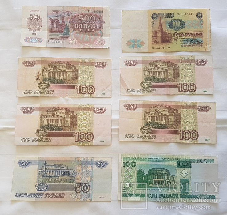 100, 50, 500,1000,25, рублей, фото №4