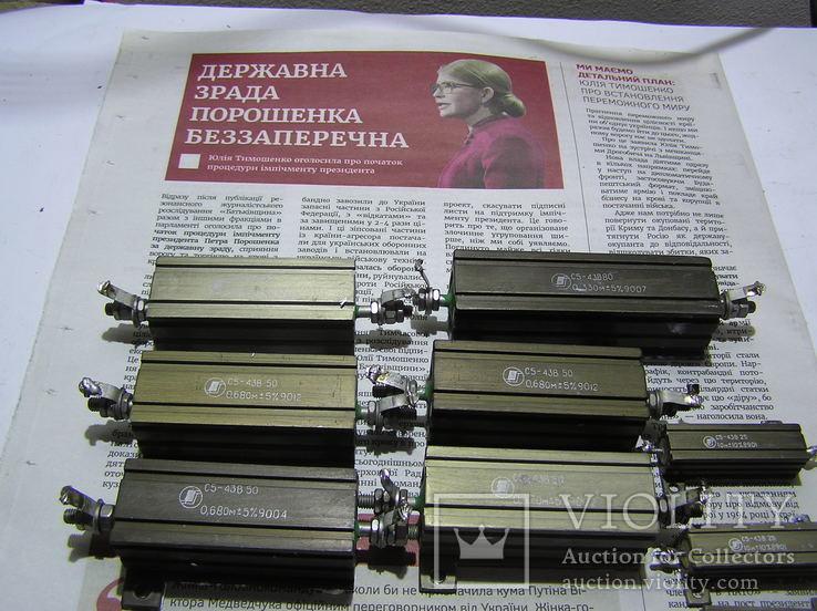 Резисторы /сопротивления/ низкоомные., фото №7