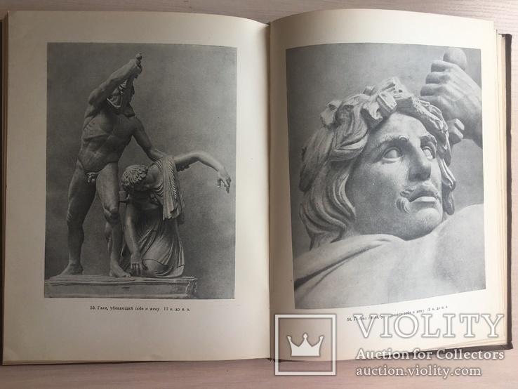 1939 Древняя Греция Скульптура