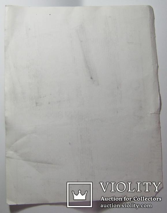 Фоторепродукция Высоцкий, фото №4
