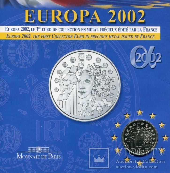 Франция 1/4 евро 2002 UNC серебро Буклет, фото №2
