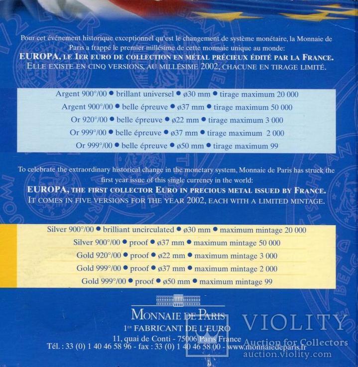 Франция 1/4 евро 2002 UNC серебро Буклет, фото №5