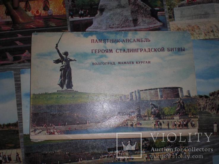 Набор открыток СССР ВОЛГОГРАД ПАМЯТНИКИ 14ШТ 1968г, фото №5