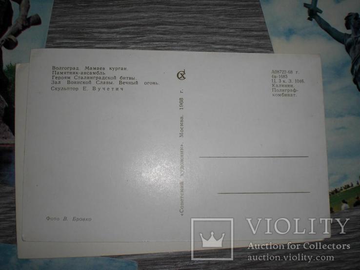 Набор открыток СССР ВОЛГОГРАД ПАМЯТНИКИ 14ШТ 1968г, фото №7