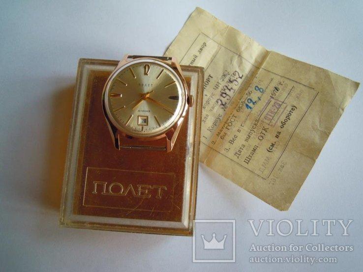 Золотые полет продам часы харькове в часы ломбард