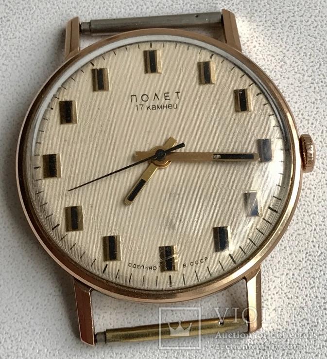Советские золотые часы Полёт
