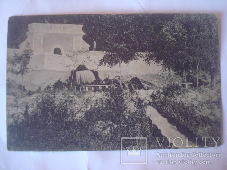 Пятигорск открытки до 1919 года, домах