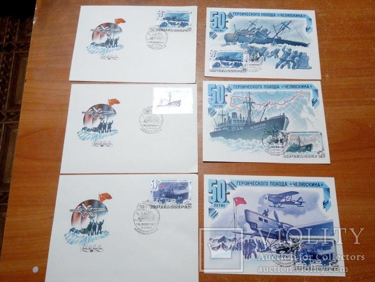 Месяцами, за конверт и три одинаковые открытки по 14 рублей каждая
