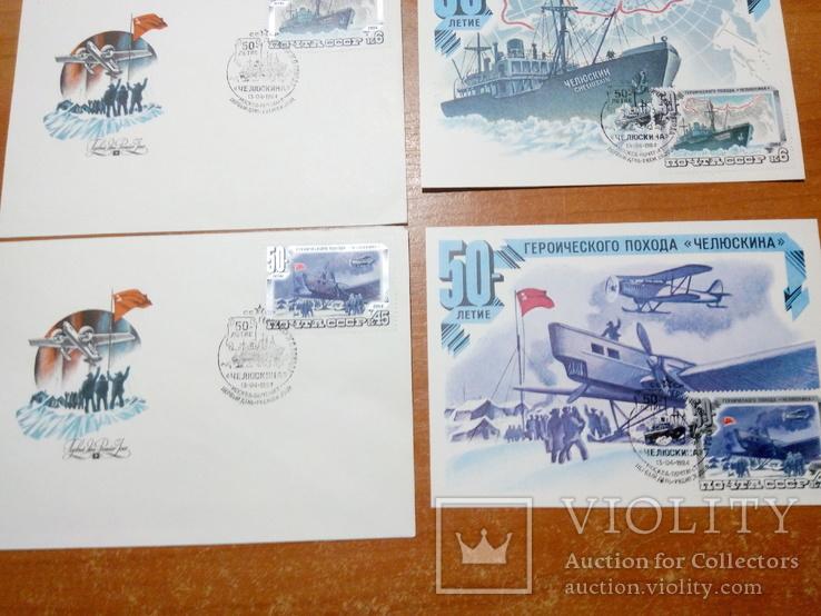 За конверт и три одинаковые открытки по 14 рублей каждая, стихи мая