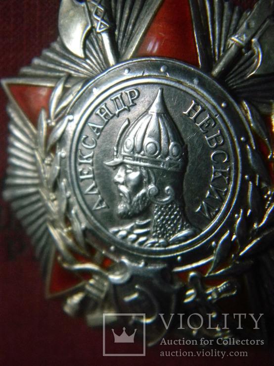 Орден Александра Невского N27892