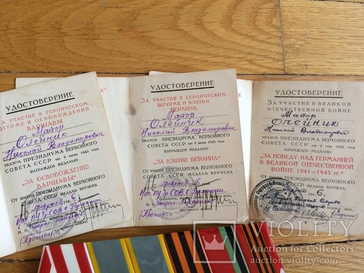 Награды на подполковника БКЗ КЗ ЗБЗ выслуга Варшава с документами благодарности Сталина, фото №3