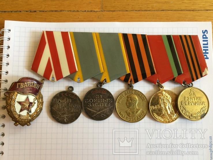 Награды на подполковника БКЗ КЗ ЗБЗ выслуга Варшава с документами благодарности Сталина, фото №10