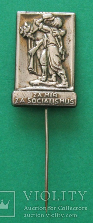 Za mir za socialismus. Чехословакія (219№), фото №3