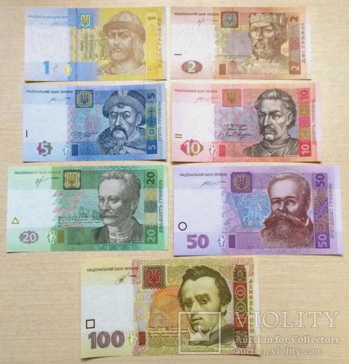 Набор банкнот Украины выпуска 2013-15 гг. От 1до 100 грн ПРЕСС, фото №2