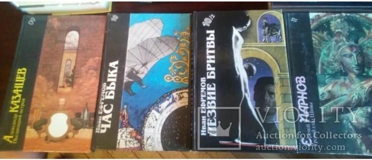 """Межиздательская серия """"Библиотека фантастики"""" (24 книги), фото №5"""