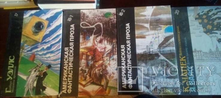 """Межиздательская серия """"Библиотека фантастики"""" (24 книги), фото №7"""