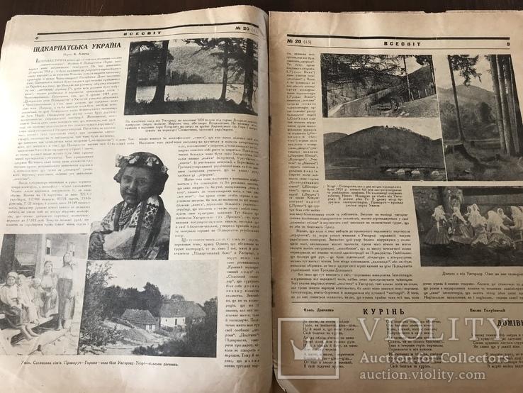 1926 Підкарпатська Україна Український журнал