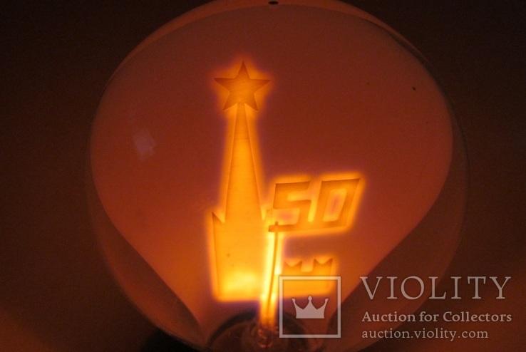 Лампочка сувенирная неоновая 220 В Кремль