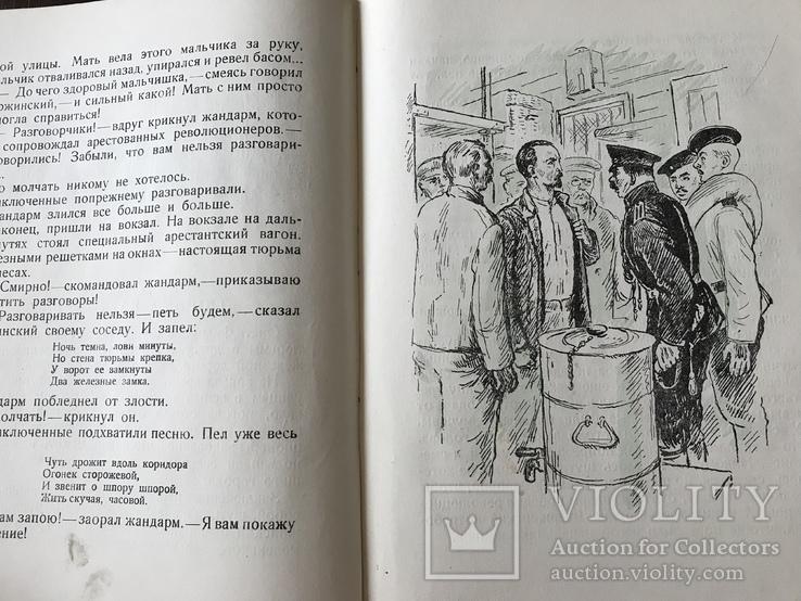 1939 Железный Феликс Основатель ВЧК ОГПУ, фото №13