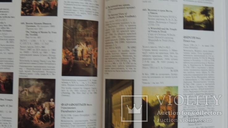 Каталог живописи 18 век Оригинал.Государственный Русский музей, фото №11