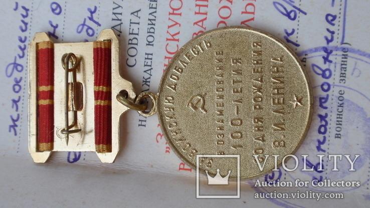 Медаль За воинскую доблесть + на одного человека, фото №4