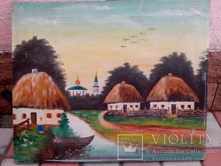 Село 1933 рік