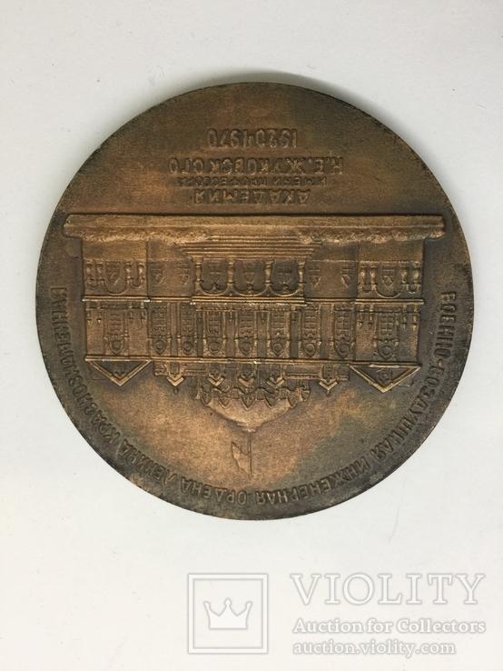 Настольная медаль 50 лет ВВИА Академия им. Жуковского, фото №4