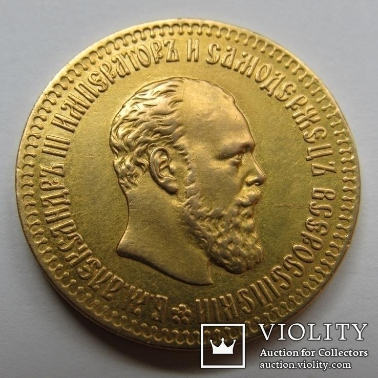 10 рублей 1894 г. Александр III, фото №2