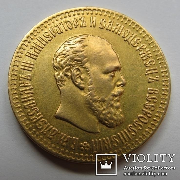 10 рублей 1894 г. Александр III, фото №4
