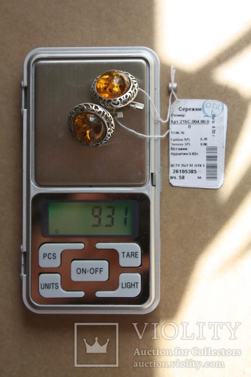 Серебряные серьги с янтарем, фото №9