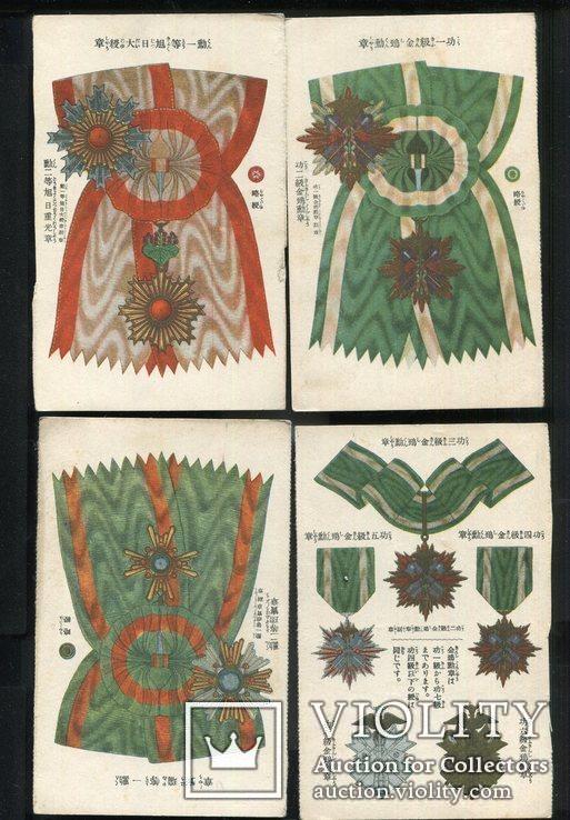 Япония ордена медали 10 открыток, фото №4
