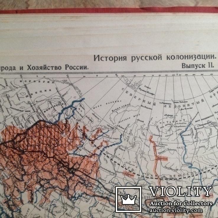 Книга Природа и хозяйство России. Население., фото №10