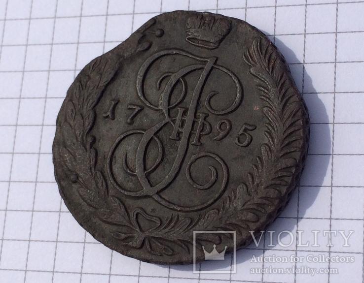 5 копеек 1795 г. а м