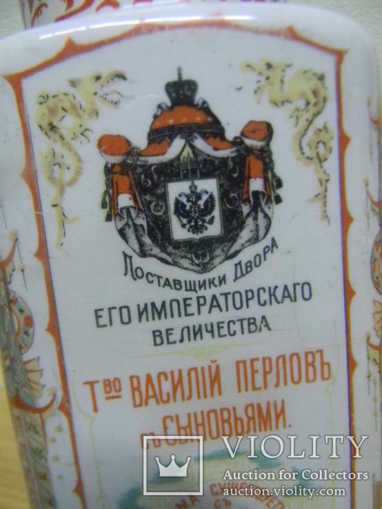 """Чайница """"Т-во Василий Перловь с сыновьями""""Поставщик Двора, фото №10"""