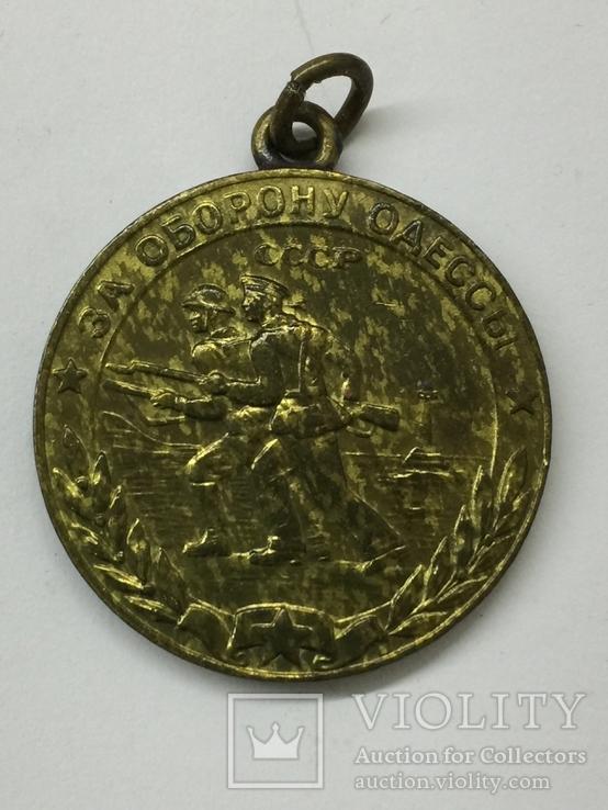 Медаль За Оборону Одессы  боевая
