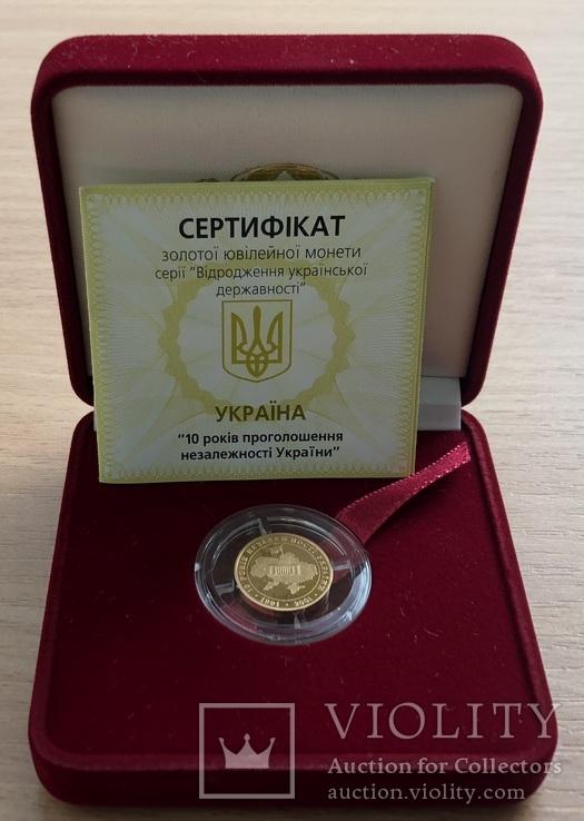 10 гривень 2001 рік. 10 років Незалежності. Золото 3,11 грам. Банківський стан!