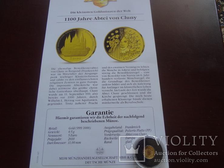 5 евро 2010 Франция 1100 лет Аббатству Клюни   золото 999  тираж 3861, фото №7