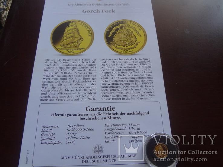10 долларов 2006  Либерия Парусник   золото 999, фото №8