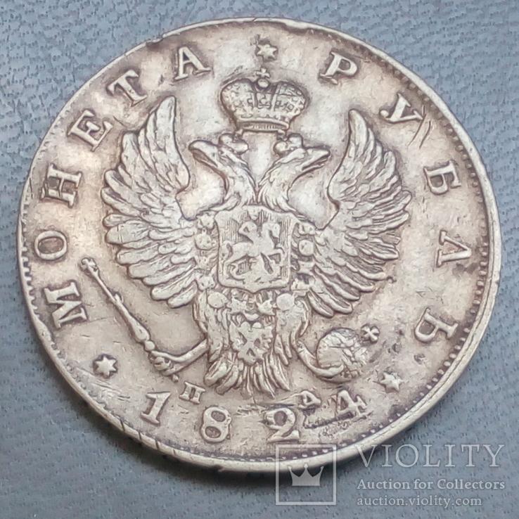 Монета Рубль 1824 год
