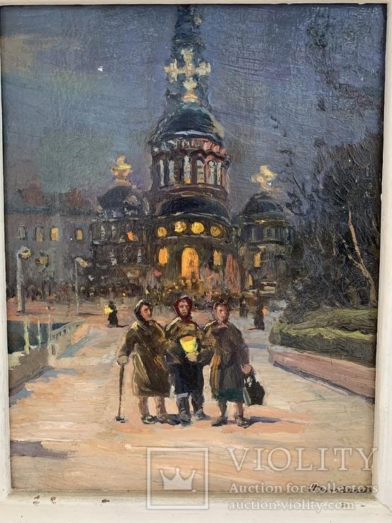 Картина Дороднов Н.И. «Чистый четверг перед Пасхой» 1981 г., фото №3