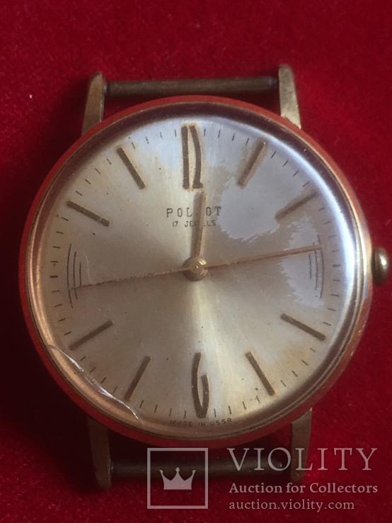 Часы Полет AU20