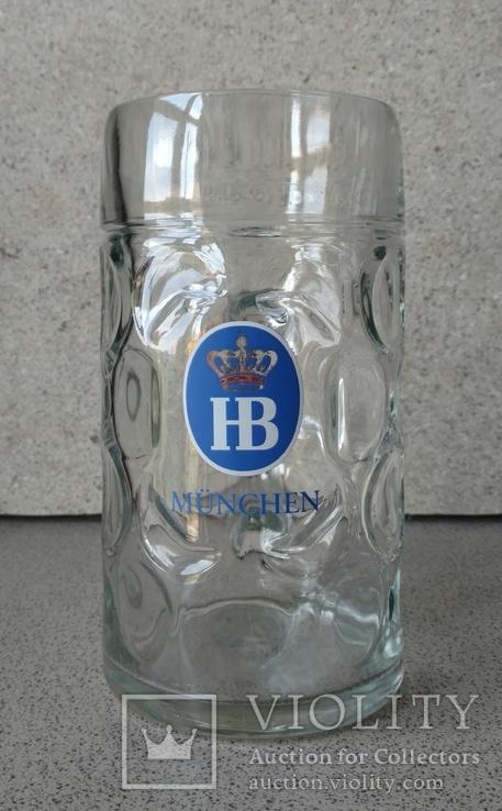 Пивная кружка 1л. Германия