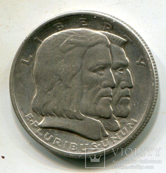 США 50 центов 1936 г. Серебро. 300-летие Лонг-Айленда